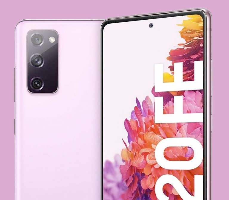 Oferta Samsung Galaxy S20 FE Rosa