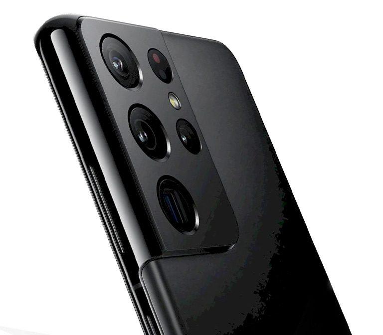 oferta móvil Galaxy S21 Ultra